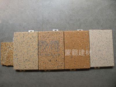 内装密拼铝单板2