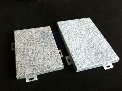 内装密拼铝单板6