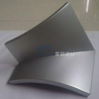 异形铝单板3