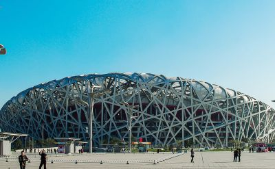 2008北京奥运摔跤馆