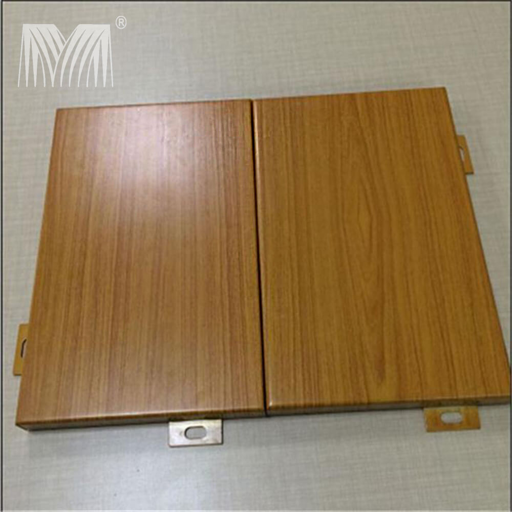 木纹铝单板5
