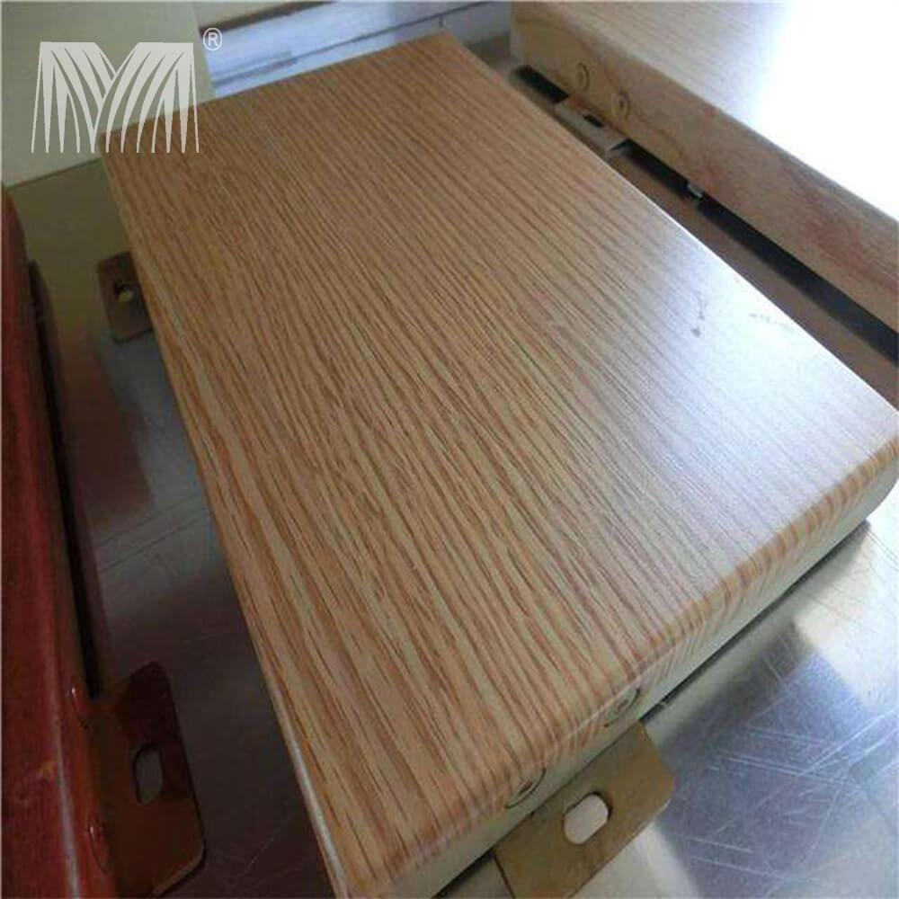 木纹铝单板6